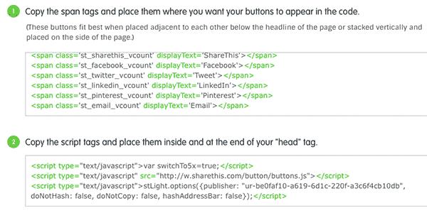 share_code